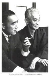 mishima-kawabata