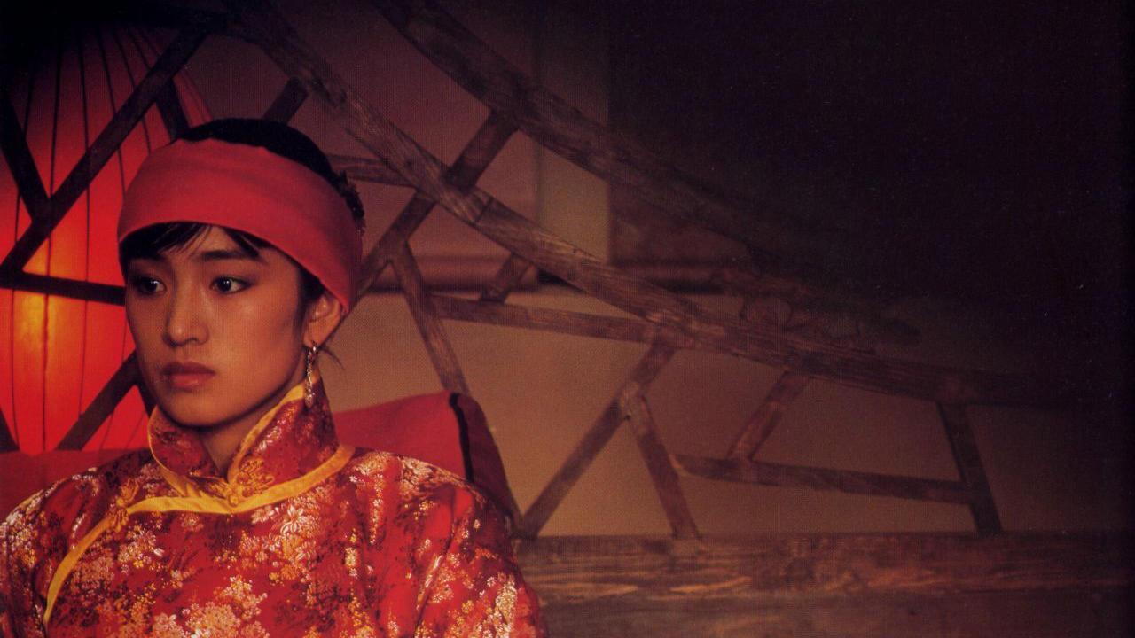 L'impossibile emancipazione femminile nel cinema di Zhang Yimou