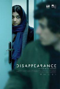 Ali Asgari Disappearance Venezia74