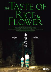 the taste of rice flower poster