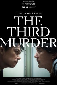 the third murder venezia 74