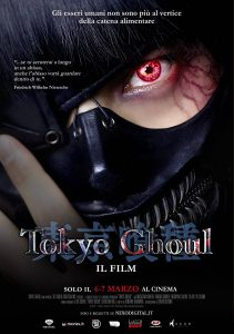tokyo ghoul vero cinema