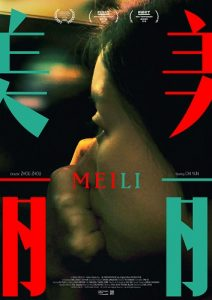 MEILI movie review china