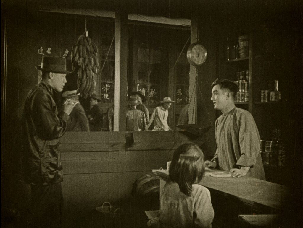 Where Lights are Low Sessue Hayakawa