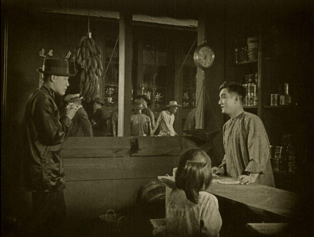 Where Lights are Low Sessue Hayakawa