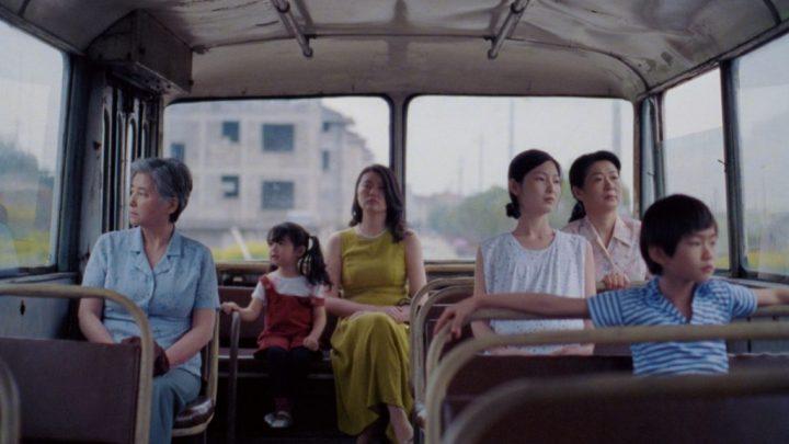 Cannes74: Venus by Water, essere donna in Cina