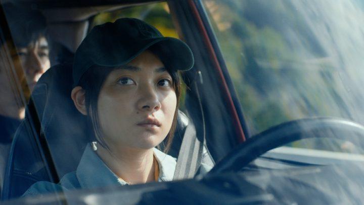 Drive My Car di Ryūsuke Hamaguchi: le pagine di Murakami al cinema