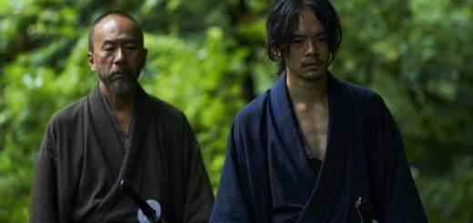 Zan Killing Tsukamoto recensione