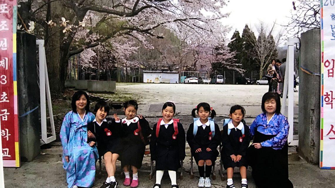 FKFF19 – I Am from Chosun di Kim Cheol-min: documentare il dramma degli Zainichi